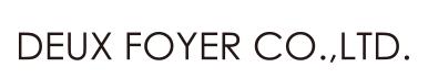 deuxfoyer 株式会社ドゥフォワイエ